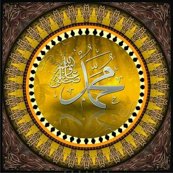 Most Famous Leader In The World , Famous Leader In The World , Most Famous Leader , prophet Muhammad , prophet , Muhammad , Mohamed , prophet Mohamed